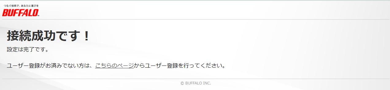 http://yukiblo.jp/wp-content/uploads/2020/12/80d62bea2e0e277d1d555a705b41ffd8.png